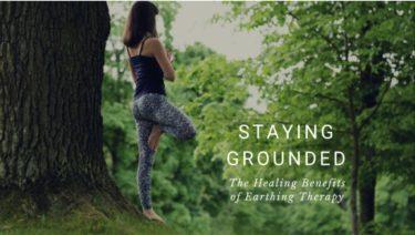 はだしの効果|1日20分だけ自然の中に座ってストレスホルモンを減らそう